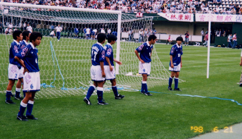 AFCユース選手権1998