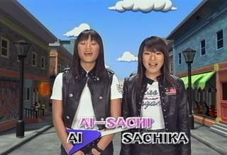 AI-SACHIのLIVE動画