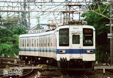 800系・850系